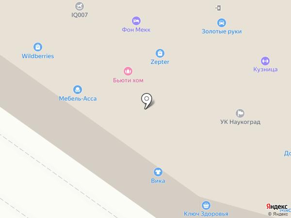 ПОСУДИНА на карте Жуковского