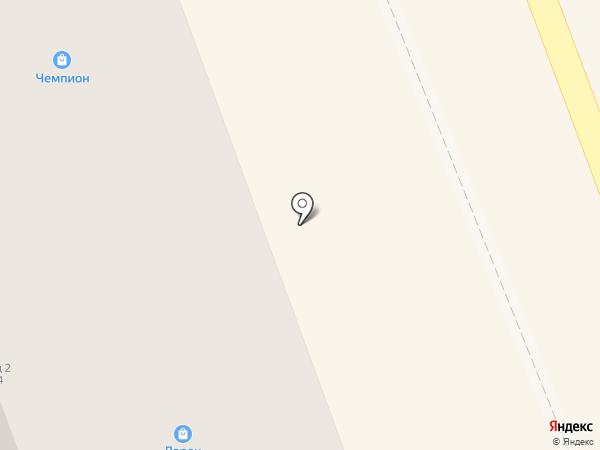 Ларец на карте Красноармейска