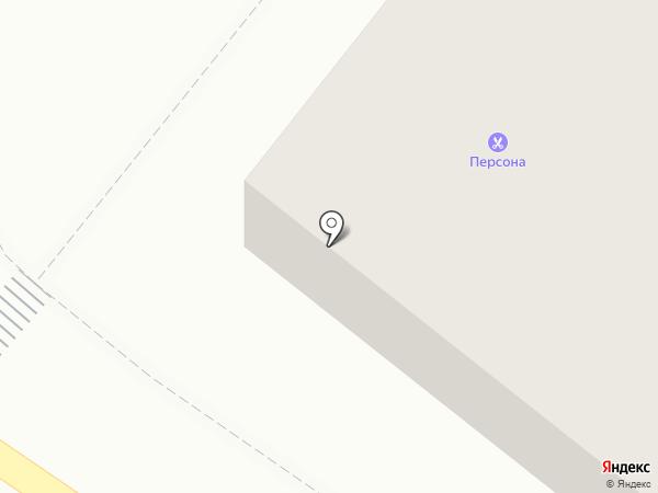 Персона, салон-парикмахерская на карте Харцызска