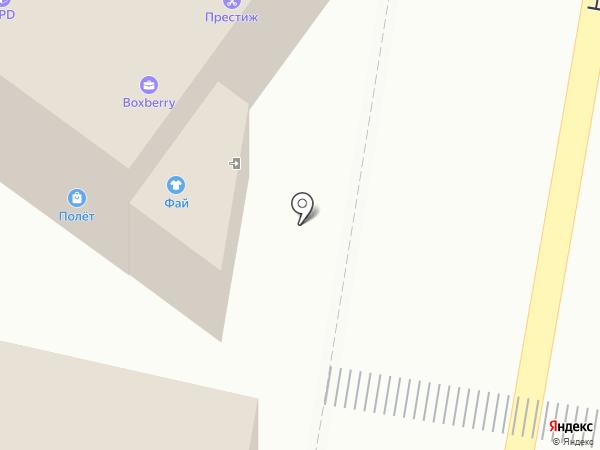 МЯСОрубка на карте Жуковского
