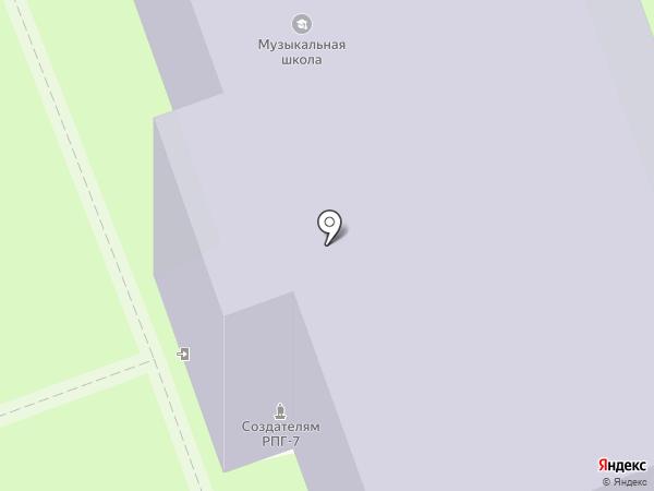 Детская музыкальная школа на карте Красноармейска