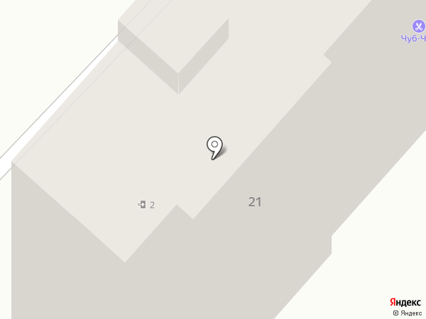 Чуб-Чик на карте Харцызска