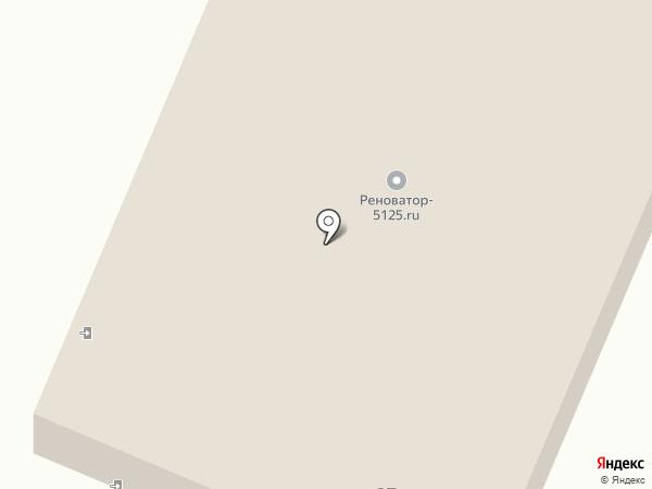 Магазин материалов для наружной отделки дома на карте Красноармейска