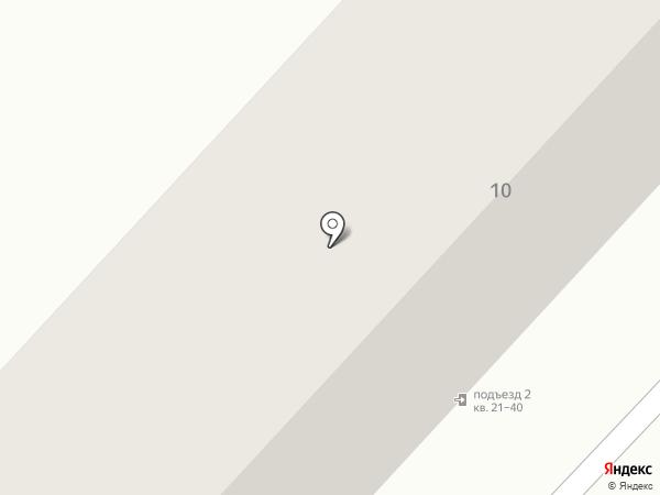 Правэкс на карте Харцызска