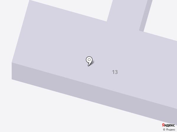 Детский сад №4 на карте Абинска