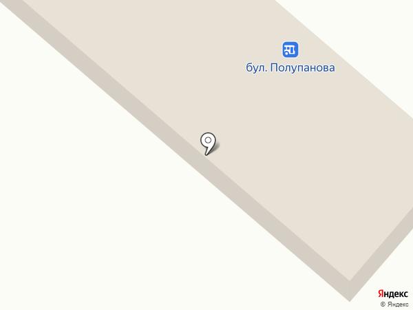 Кулибин, кузнечная лавка на карте Харцызска