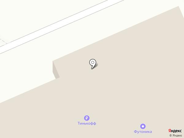Рукодельница на карте Красноармейска