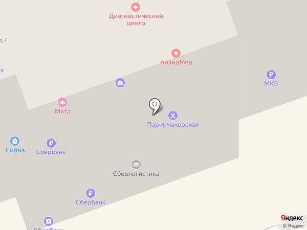 Сбербанк, ПАО на карте Красноармейска