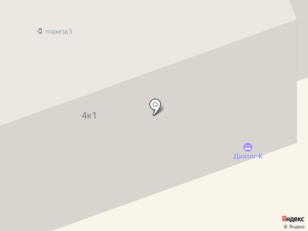 ДИНА на карте Красноармейска