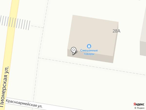 Люкс на карте Абинска