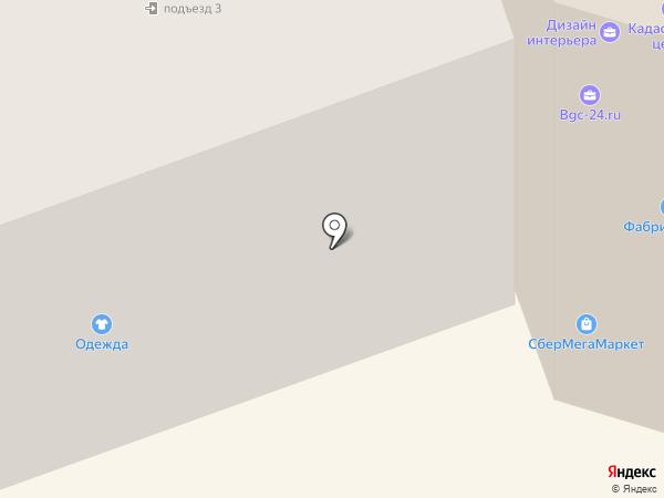 Гидро Флагман на карте Красноармейска