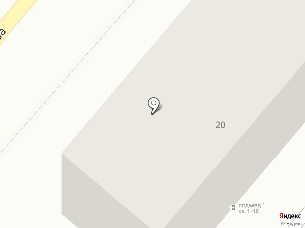 Усадьба на карте Харцызска
