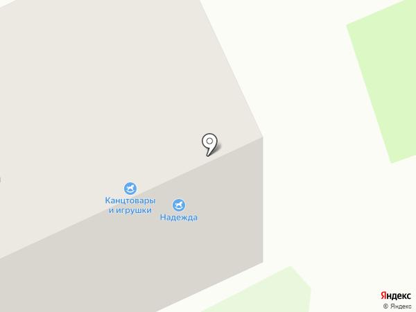 Магазин игрушек и канцтоваров на карте Красноармейска