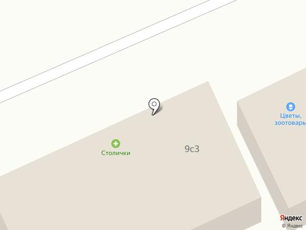 Presto Pizza на карте Красноармейска