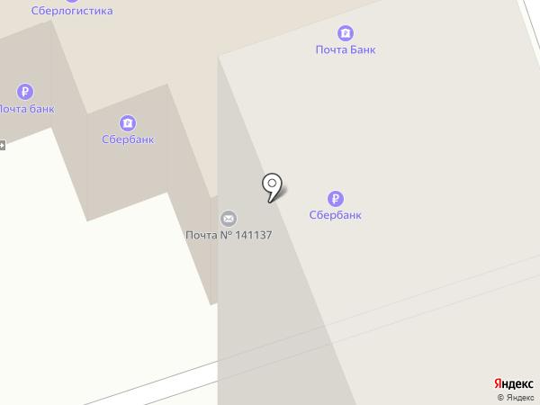 Почтовое отделение №137 на карте Свердловского