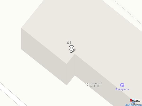 Хобби-ленд, магазин товаров для творчества и рукоделия на карте Харцызска