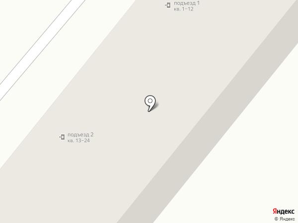 Каблучок на карте Харцызска