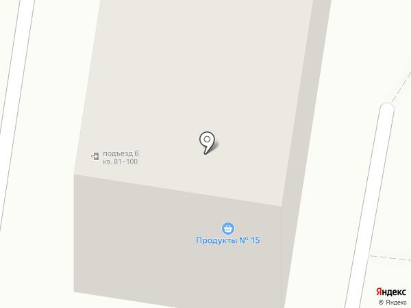 Все в дом на карте Узловой