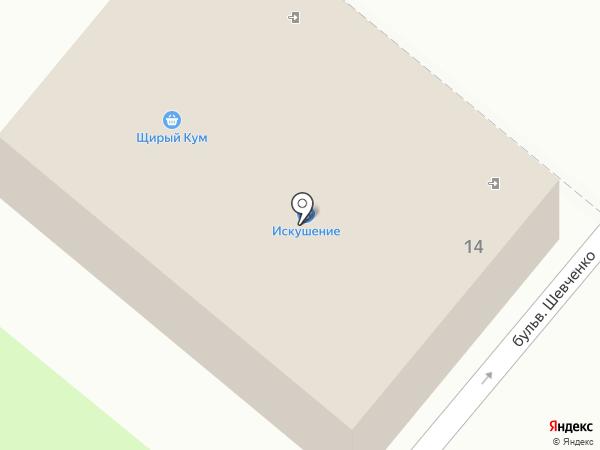 Щирий кум на карте Харцызска