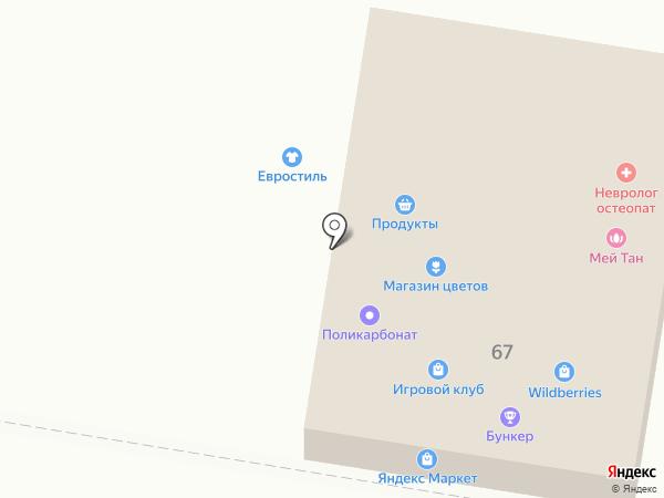 Estel на карте Абинска