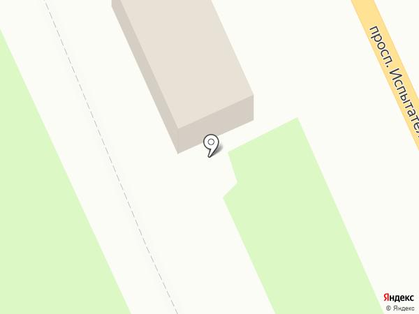 Магазин цветов на карте Красноармейска