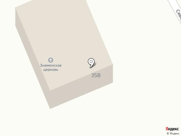 Воскресная школа на карте Свердловского