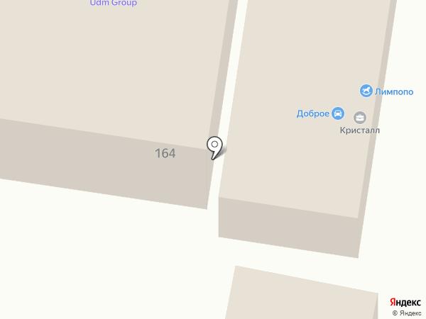Санги Стиль на карте Абинска