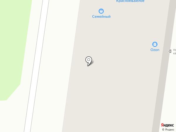 Трест на карте Узловой