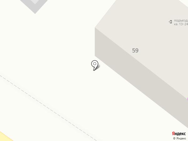 Харцызсктеплосеть, КП на карте Харцызска