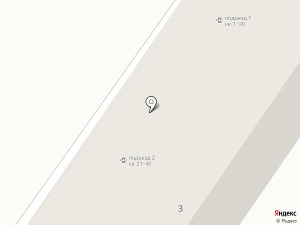 Олимп, рекламно-производственная компания на карте Харцызска