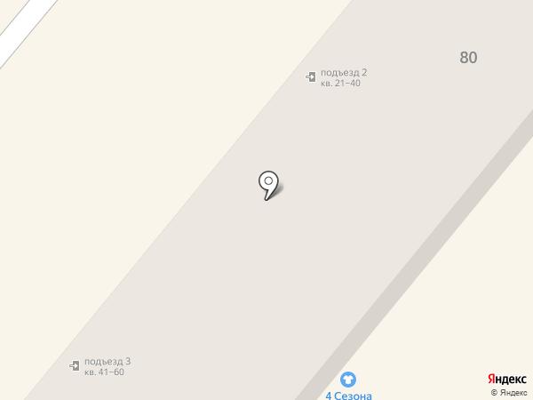 Эдельвейс, продовольственный магазин на карте Харцызска