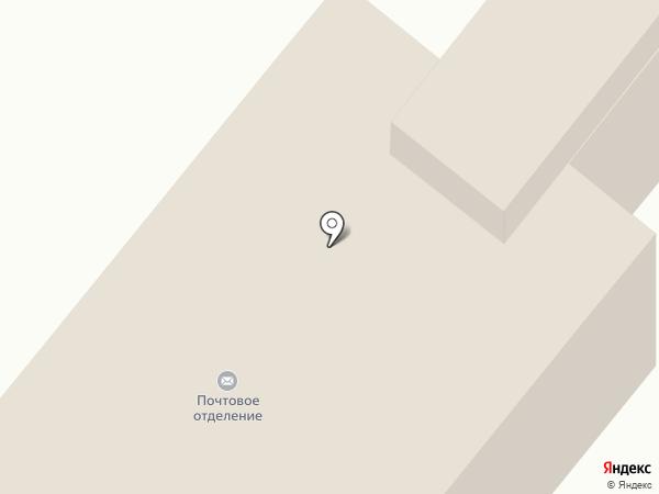 Укртелеком, ПАО на карте Харцызска