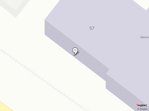 Харцызская школа искусств на карте Харцызска