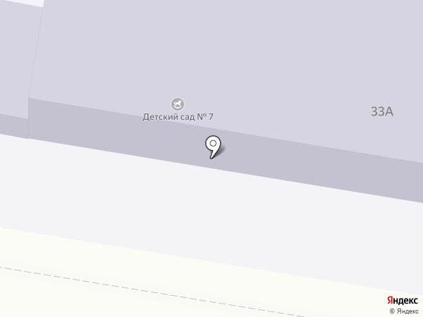 Детский сад №7 на карте Абинска