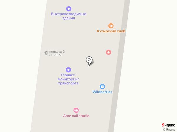 Изюминка на карте Абинска