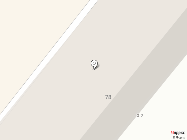 Джинсовый тандем на карте Харцызска
