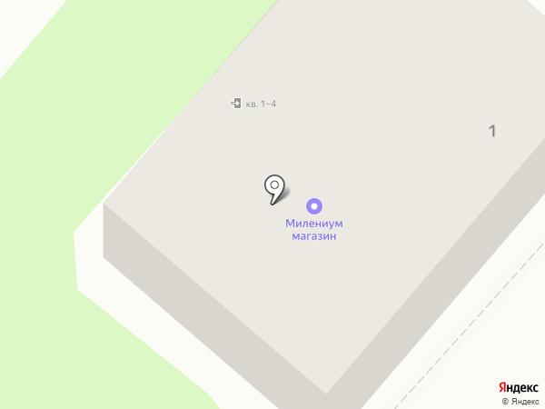 Сувенир, магазин на карте Харцызска