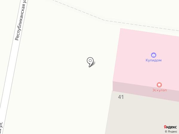 Эскулап на карте Абинска