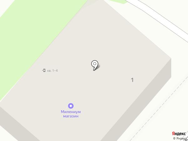 Сувенир, магазин, ЧП Матвей Е.М. на карте Харцызска