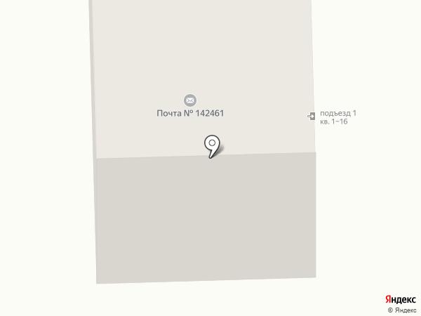 Почтовое отделение №142461 на карте Электроуглей