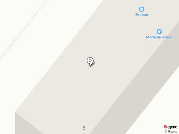 Герда на карте Харцызска
