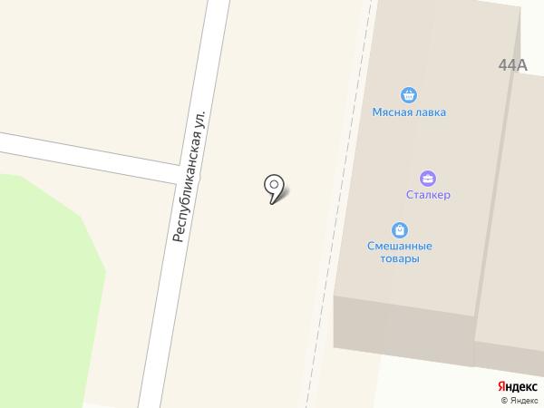 Эксперт на карте Абинска