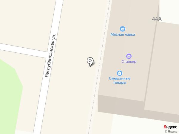 Магазин Горящих Путевок на карте Абинска