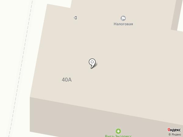 ИФНС на карте Абинска