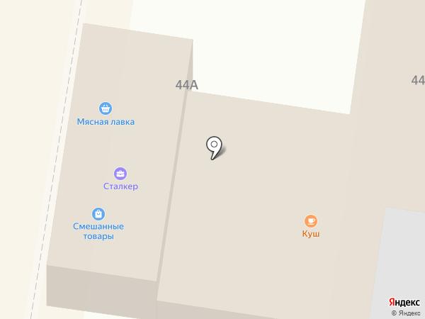 Куш на карте Абинска