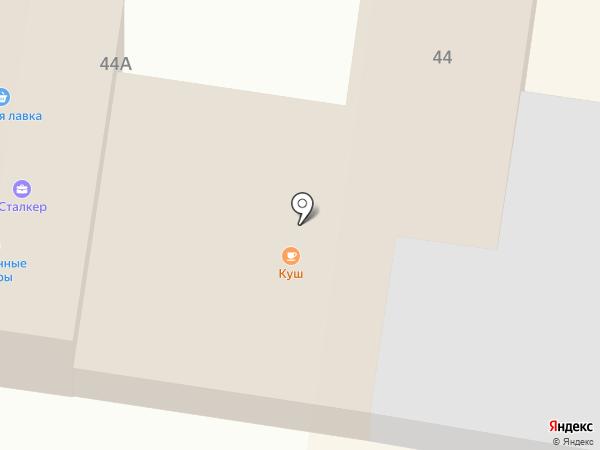 Ковчег на карте Абинска