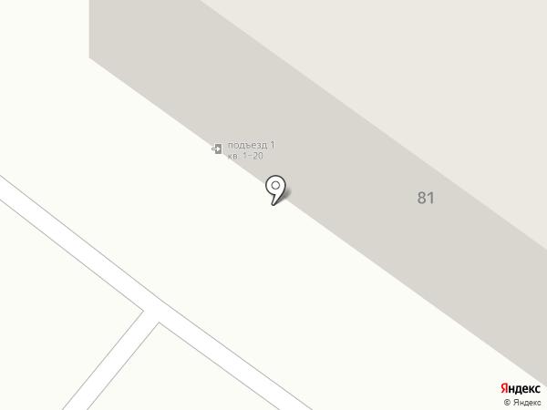 Винни Пух на карте Харцызска