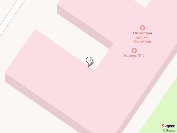 Аптека на карте Харцызска