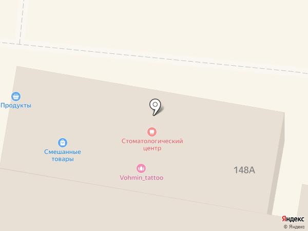 Аптечный мир на карте Абинска