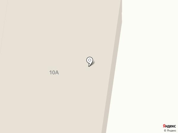 Отдел №12 Управления Федерального казначейства по Тульской области на карте Узловой